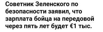 http://sd.uploads.ru/t/0uQa5.jpg