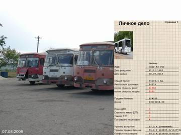 http://sd.uploads.ru/t/0x3VS.jpg