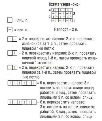 http://sd.uploads.ru/t/0zK3m.jpg