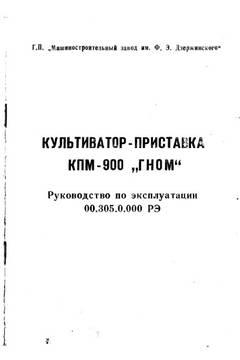 http://sd.uploads.ru/t/1ALdo.jpg