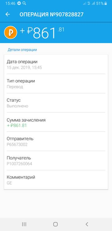 http://sd.uploads.ru/t/1Wb9R.jpg