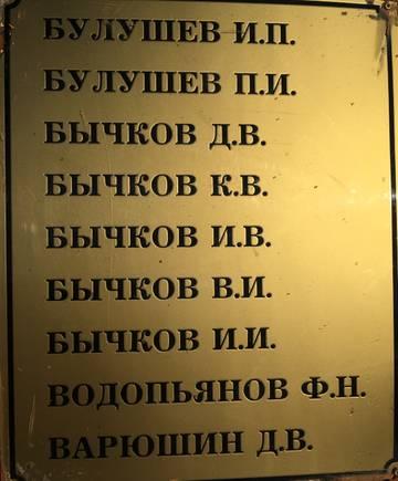 http://sd.uploads.ru/t/1fEDS.jpg