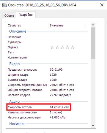 http://sd.uploads.ru/t/1jSGv.png