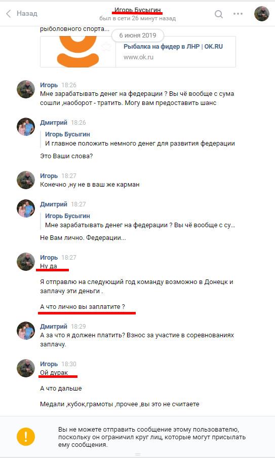 http://sd.uploads.ru/t/1lyEv.jpg