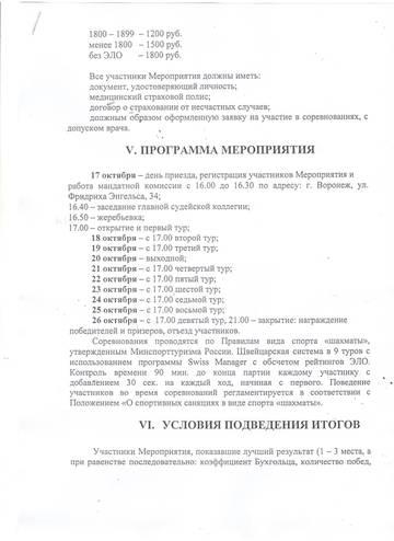 http://sd.uploads.ru/t/1vQ0x.jpg