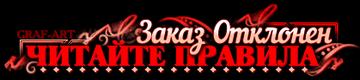 http://sd.uploads.ru/t/1w0bu.png