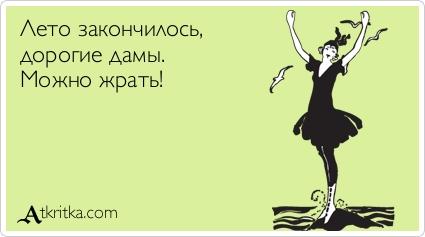 http://sd.uploads.ru/t/1zgJF.jpg