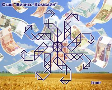 http://sd.uploads.ru/t/21meD.jpg