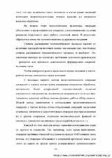 http://sd.uploads.ru/t/28sPB.jpg