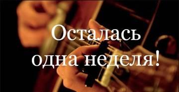 http://sd.uploads.ru/t/2KqI0.jpg