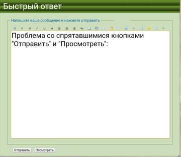 http://sd.uploads.ru/t/2LSzY.jpg
