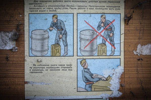 http://sd.uploads.ru/t/2Qc0s.jpg