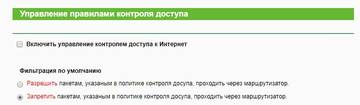http://sd.uploads.ru/t/2RQly.jpg