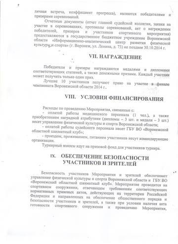 http://sd.uploads.ru/t/2T1gM.jpg