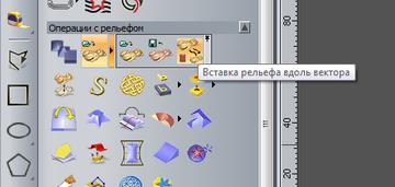 http://sd.uploads.ru/t/2cOPu.png