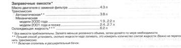 http://sd.uploads.ru/t/2qsyc.png