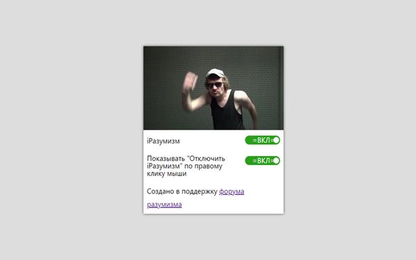 http://sd.uploads.ru/t/2uIag.png