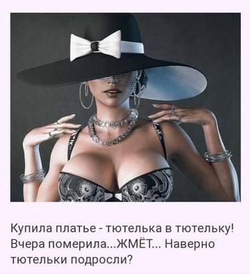 http://sd.uploads.ru/t/2z0b1.jpg