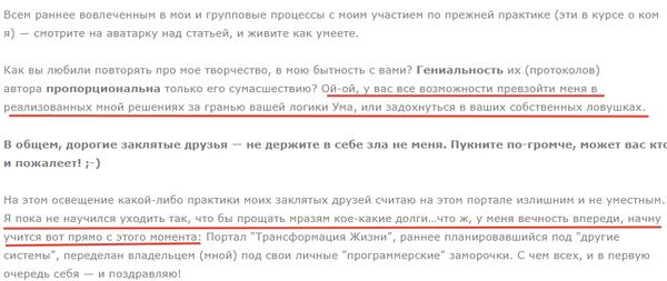http://sd.uploads.ru/t/3CV9p.png
