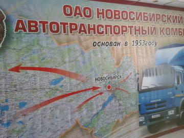 http://sd.uploads.ru/t/3Wp6u.jpg