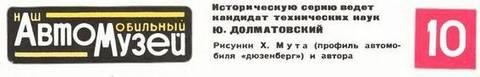 http://sd.uploads.ru/t/3cLx9.jpg