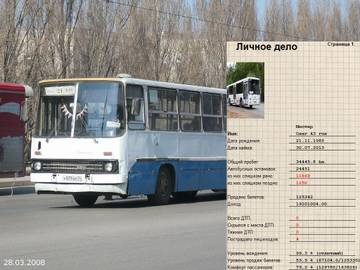 http://sd.uploads.ru/t/3gfdn.jpg