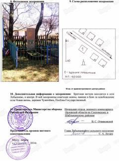 http://sd.uploads.ru/t/3lVCX.jpg