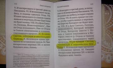 http://sd.uploads.ru/t/3vuTV.jpg