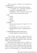 http://sd.uploads.ru/t/40yIs.jpg