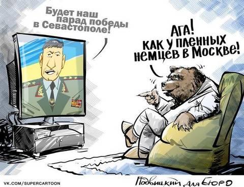 http://sd.uploads.ru/t/4HGyD.jpg