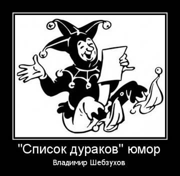 http://sd.uploads.ru/t/4Hj6o.jpg