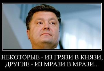 http://sd.uploads.ru/t/4MKm9.png