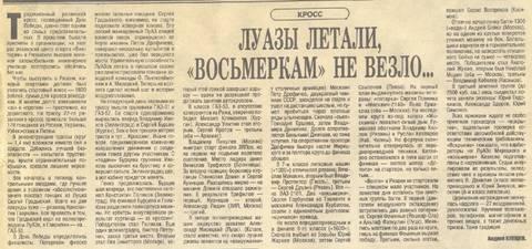 http://sd.uploads.ru/t/4QMUw.jpg