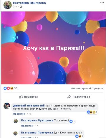 http://sd.uploads.ru/t/4RMwe.png