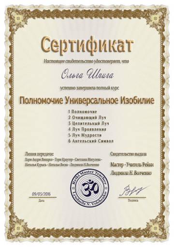 http://sd.uploads.ru/t/4UmwQ.jpg