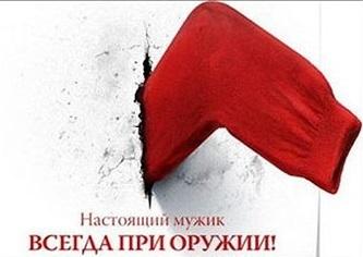 http://sd.uploads.ru/t/4c7Hs.jpg