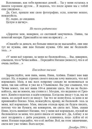 http://sd.uploads.ru/t/4ctDa.jpg