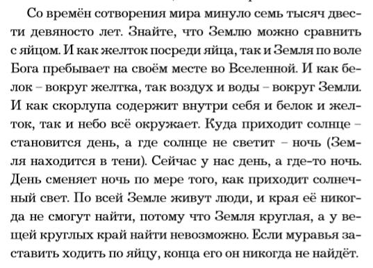 http://sd.uploads.ru/t/4uOgX.png