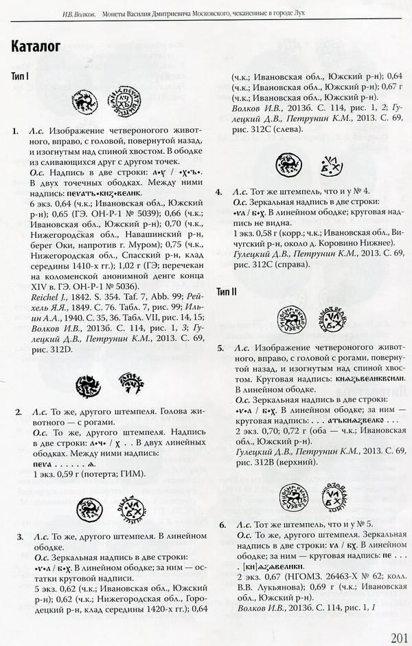 http://sd.uploads.ru/t/4zBrA.jpg