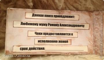 http://sd.uploads.ru/t/5MGD9.jpg