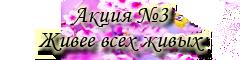 http://sd.uploads.ru/t/5QKXb.png