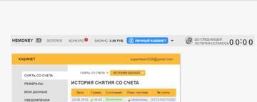 http://sd.uploads.ru/t/5adTh.jpg