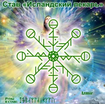 http://sd.uploads.ru/t/5fEzv.jpg