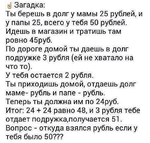 http://sd.uploads.ru/t/5nYzf.jpg
