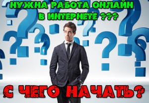 http://sd.uploads.ru/t/5xAn4.png