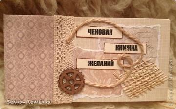 http://sd.uploads.ru/t/6AkqK.jpg