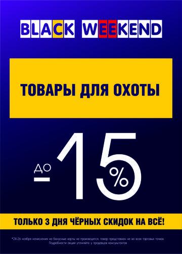 http://sd.uploads.ru/t/6IUXK.jpg