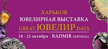 http://sd.uploads.ru/t/6ItlX.jpg