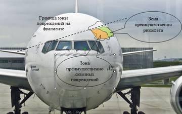 http://sd.uploads.ru/t/6KeYA.jpg