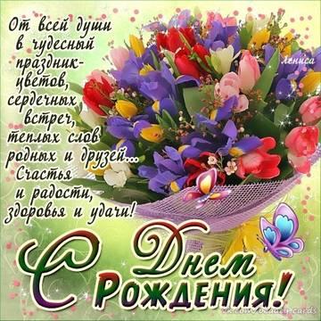 http://sd.uploads.ru/t/6Md4o.jpg